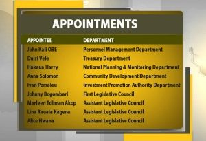 First Female Secretary for Department of National Planning & Monitoring