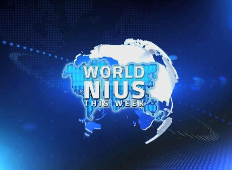 World Nius 1
