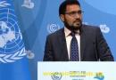 COP23 Climate Change Summit in Bonn Concludes