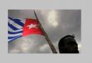 West Papua MSG Membership Close