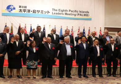 PM O'Neill applauds PALM 8 Discussions